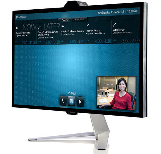 Polycom_VisualEdge_Side.jpg