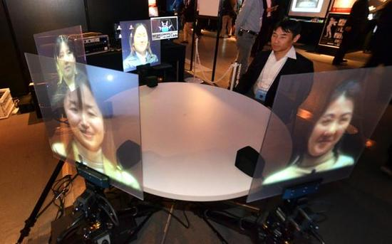 Thumbnail image for videoconf-NTT-1.jpg