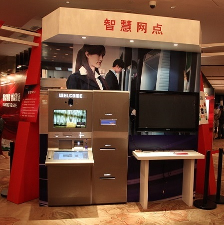 Avaya Announces Video Teller Machine Solutions In China
