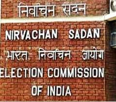 Election_commission_India