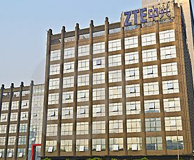 ZTE_Headquarters.jpg