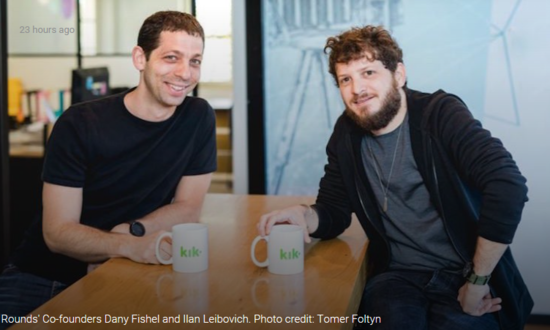 Rounds_Dany_Fishel_and_Ilan_Leibovich.PNG
