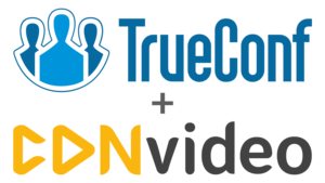 Trueconf_and_CDNvideo.png