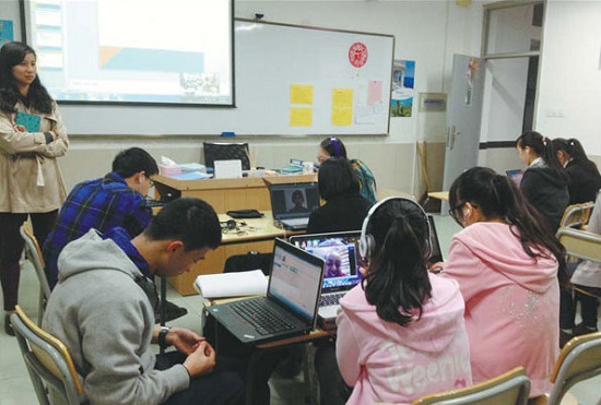 classroom video conference